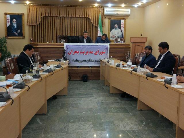 جلسه شوراي مديريت بحران شهرستان